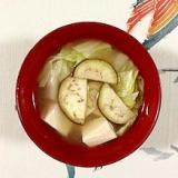 白菜、塩とうふ、茄子のお味噌汁