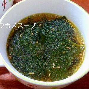 簡単♪ワカメスープ