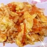 トマトと卵の豚ひき炒め