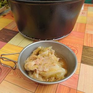 ダッチオーブンで作る豚肉とキャベツのスープ