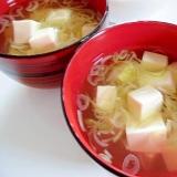 豆腐と長ねぎのすまし汁