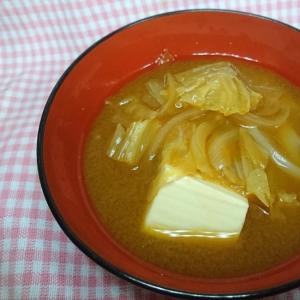 白菜 豆腐 玉ねぎのお味噌汁 (赤味噌)