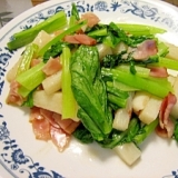 小松菜&山芋のソテー