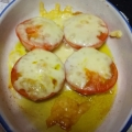 【アラサーおつまみ】トマチーズ焼