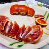 オレンジの芋虫カット