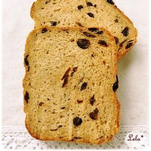 黒糖レーズン ごはん食パン