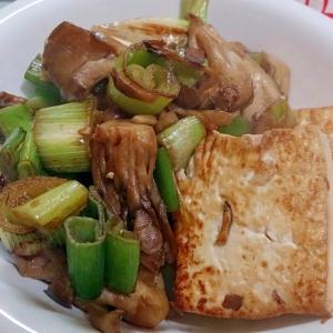 舞茸と青ネギの豆腐マヨ炒め