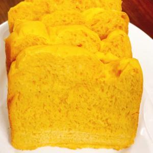 かぼちゃミルク食パン~南瓜の甘さで砂糖を少なめに!