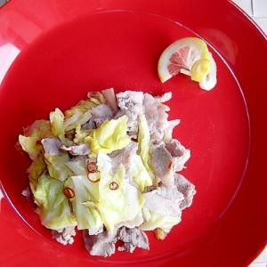 豚肉とキャベツのレモン炒め