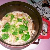 鍋の後は♪熱々☆にゅう麺にしましょう♪