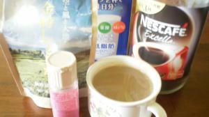 豆乳と牛乳のコーヒー