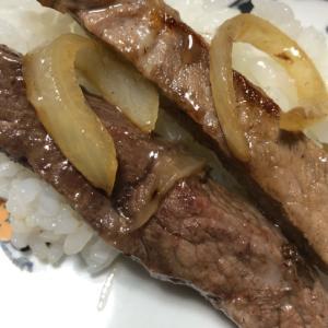 ジューシーステーキ丼