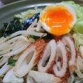 炙りチクワと野菜の冷やし中華・ゆで卵付き。