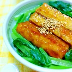 甘めのタレが旨い♪厚揚げと小松菜の丼