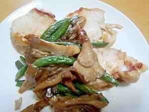 ★塩麹でチキンステーキ&舞茸といんげん★