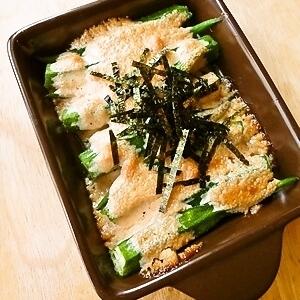 オーブントースターで簡単★オクラの明太子マヨ焼。