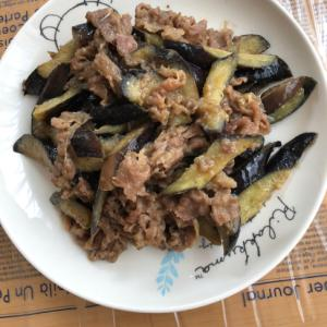 茄子と豚バラの味噌炒め