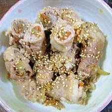 お惣菜のリメイク きんぴらごぼうの豚肉巻き