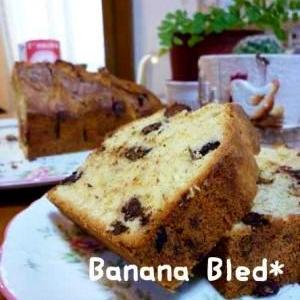 朝食?おやつ?アメリカのバナナブレッド