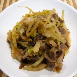 大根の葉と皮の豚肉炒め