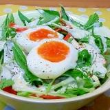 半熟卵&水菜のシーザーサラダ