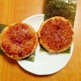 簡単♪焼肉♡五平餅