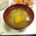 かぼちゃと鶏肉のお味噌汁