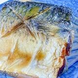 6分で焼く 美味しいサバの塩焼き