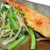 鮭の西京焼き野菜乗せ