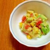 【離乳食】3色サラダ