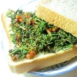 鰹と醤油がパンに合う、人参葉のサンドイッチ