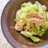 春キャベツと鷄肉のピリ辛炒め✿