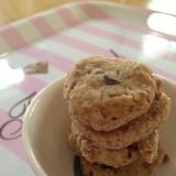 さくさく米粉のクッキー「卵・バター・乳なし」