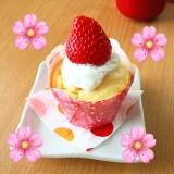 ワンちゃん用☆ひな祭り カップケーキ