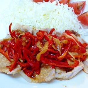 【お手伝いレシピ】豚肉とピーマンの生姜焼き