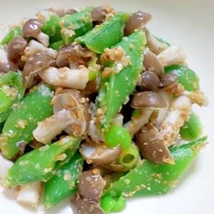 スナップエンドウとしめじの胡麻塩麹サラダ
