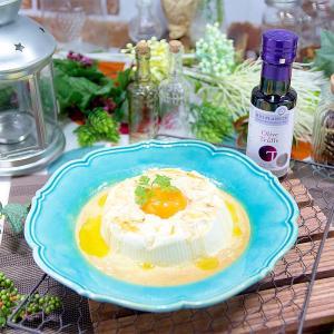 湯葉寄せ温奴のミルクチーズ卵黄のせ