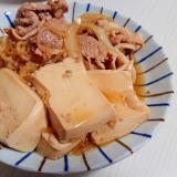 豚こま肉で作る肉豆腐