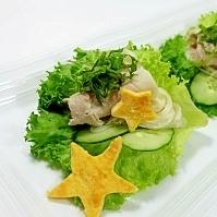 レタスにのせて★豚しゃぶサラダそうめん★七夕に!