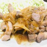 【低温調理】厚切り豚ロースの柔らか生姜焼き♫