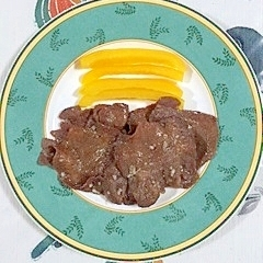 味つき牛タンのにんにく柚子こしょう炒め