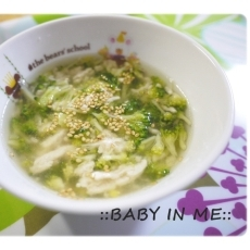 【離乳食後期】鶏肉とブロッコリーのスープ