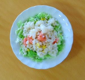 サラダ仕立てのピラフ