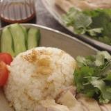 海南鶏飯♪(シンガポールチキンライス)