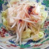 豆腐キャベツもやし山葵キムチラー油青じそドレサラダ