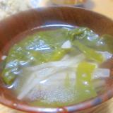山ウドと生若芽の味噌汁グリル