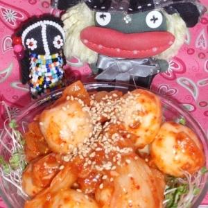 ピリ辛!里芋のキムチサラダ