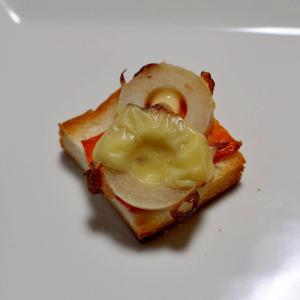 にんじん&ちくわ&チーズdeおつまみパン
