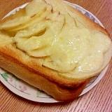 林檎とチーズのトースト