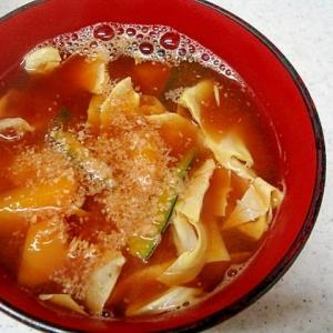 春キャベツと南瓜の胡麻風味味噌汁